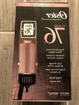 Oster classic 76 Limited Edition