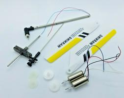 full replacement parts set for syma s107